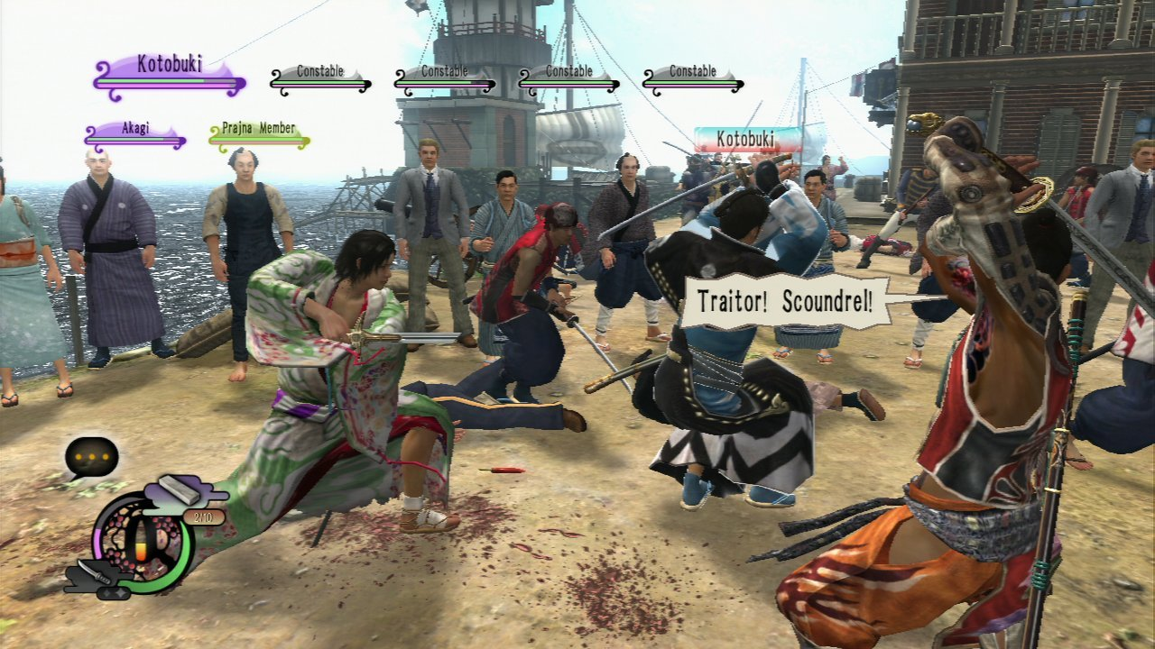 http://www.gamebuy.ru/sites/default/files/screenshots/way_of_the_samurai_4/18487_screen_way_of_the_samurai_4_0.jpg