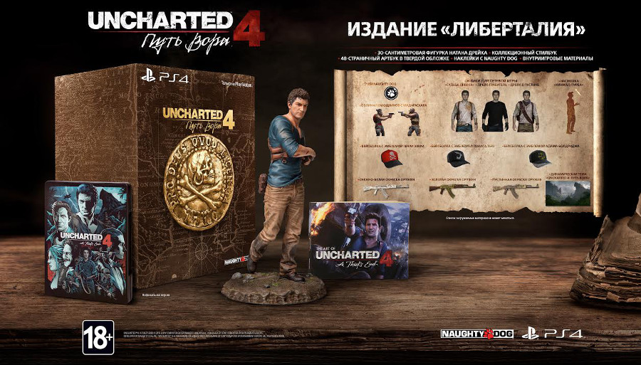uncharted_4_collectors_poster_main.jpg