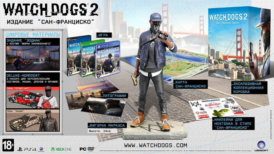 watch_dogs_2_collectors_edition_poster_main_sec.jpg