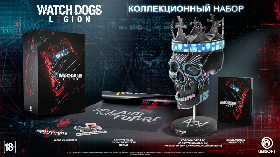 watch_dogs_legion_collectors_wog_poster.jpg