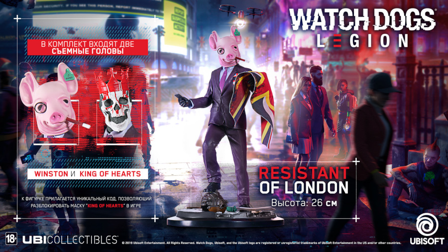 watch_dogs_resistant_of_london